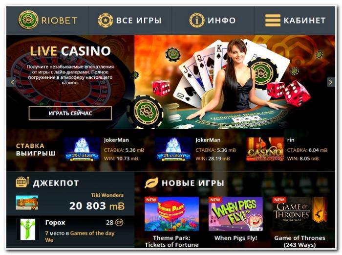 Casino Erfahrungen Frankenstein - 971305