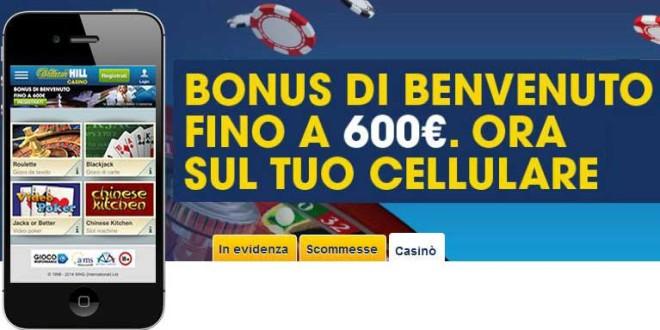 Mobile Casino - 212743